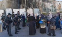 """""""هيومن رايتس ووتش"""": إسرائيل تمارس الأبارتهايد والاضطهاد بحق الفلسطينيين"""