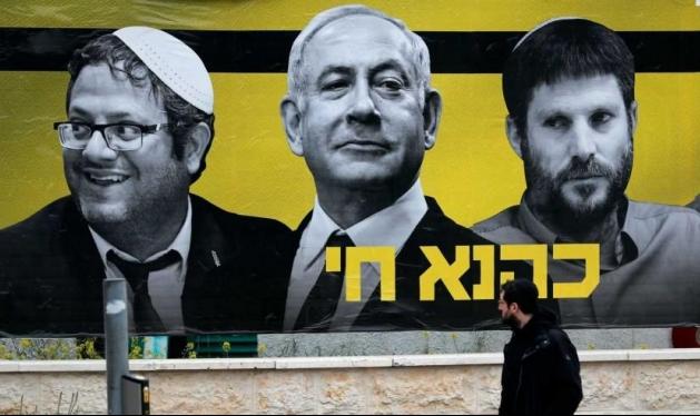 """سموتريتش: """"العرب هم مواطنون إسرائيليون.. حاليا على الأقل"""""""