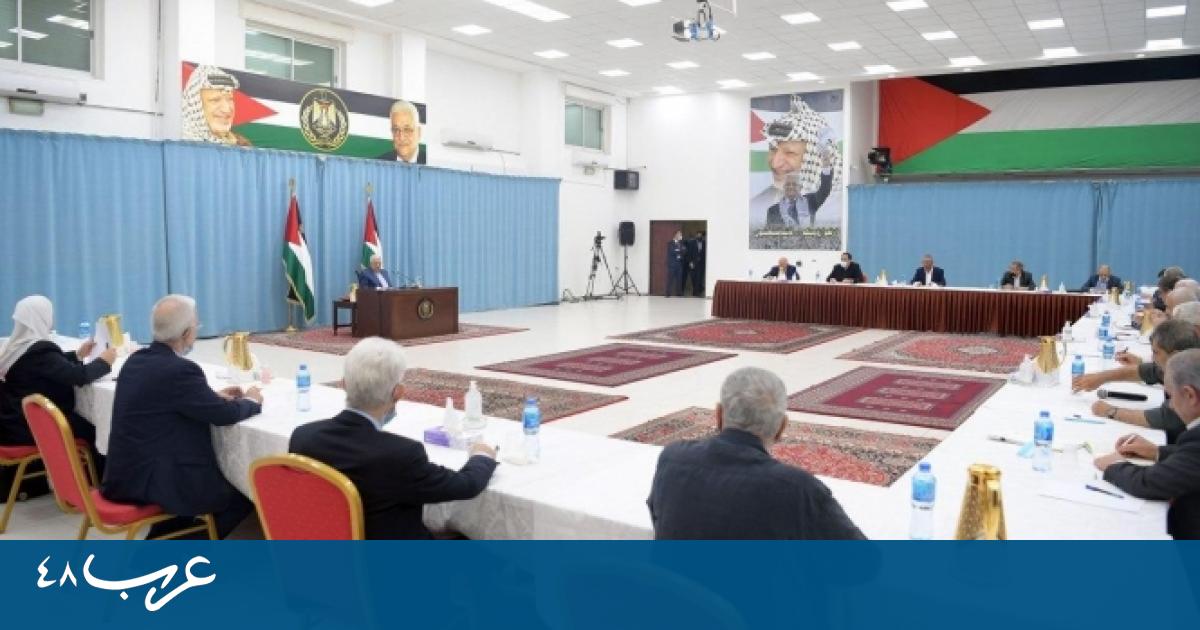 عباس: لن نقبل بإجراء الانتخابات دون القدس