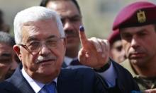السلطة الفلسطينيّة تبلغ الاتحاد الأوروبيّ نيّتها تأجيلالانتخابات التشريعيّة