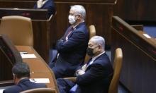مندلبليت يطالب العليا الإسرائيلية بإلزام الحكومة بتعيين فوري لوزير القضاء