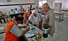 إسرائيل تزعم: لا نسعى لإفشال الانتخابات الفلسطينية ولا قرار بشأن القدس