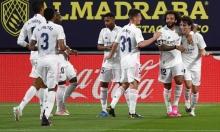 ريال مدريد يتلقى صفعة جديدة