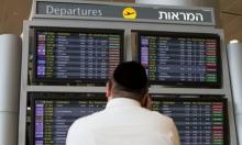 منعا لدخول طفرات كورونا: إسرائيل تتجه لوقف الطيران مع 7 دول