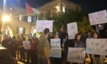 """تظاهرة في حيفا تصديا لـ""""مخططات الاستعمار في كل فلسطين"""""""