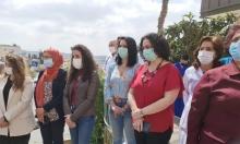 الناصرة: وقفة احتجاجية ضد الاعتداء على الطاقم الطبي في المستشفى الإنجليزي