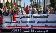 """منع وقفة تضامنيّة مع القدس بالمغرب: """"تكميم الأفواه الصادحة ضدّ التطبيع"""""""