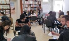 منحة روضة بشارة عطا الله تختتم برنامجها التثقيفي للفصل الثاني لطلابها