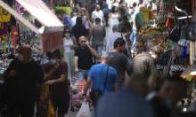 الصحة الإسرائيلية: 94 إصابة جديدة بكورونا والفحوصات الموجبة 0.2%