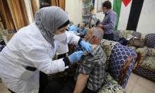 الصحة الفلسطينية: 14 وفاة و1084 إصابة جديدة بكورونا