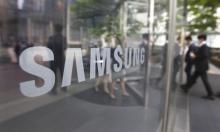 """ورثَة """"سامسونغ"""" يعتزمون بيع أعمال فنيّة لتسوية مبالغ ضريبية"""