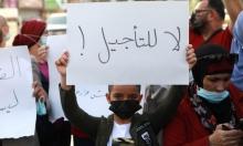 حماس: نرفض فكرة تأجيل الانتخاباتوالحلّ فرضها في القدس