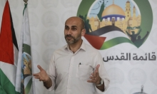 """قائمة """"حماس"""" ترفض تأجيل الانتخابات الفلسطينية"""