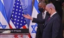 تقرير: اتفاق إسرائيلي - أميركي على تحييد المسائل الخلافية بشأن النووي الإيراني