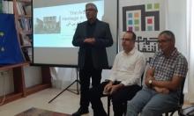 جمعية الثقافة العربية تعقد مؤتمر تحديات الحفاظ على التراث العربي