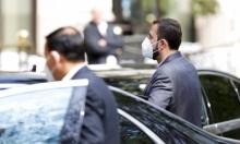 النووي الإيراني: واشنطن تدرس إمكانية رفع مكثف للعقوبات عن طهران
