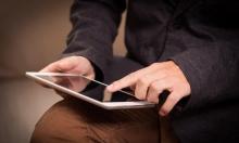 """قرار أوروبيّ لتعزيز القيود حول """"المحتوى الإرهابيّ"""" على الإنترنت"""