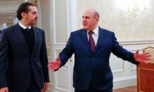 تقرير إسرائيلي: روسيا معنية بتعميق تأثيرها في لبنان
