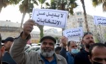 قائمة حماس لن تشارك في اجتماع القيادة والقوائم المستقلّة ترفض تأجيلالانتخابات