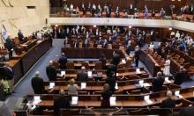 مفاوضات تشكيل الحكومة: بينيت وساعر يتجهان للوحدة واستمالة الأحزاب الحريدية