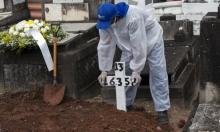 كورونا خلال 24 ساعة: 3645 وفاة في الهند و3163 بالبرازيل