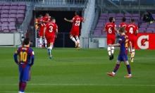 غرناطة يحرم برشلونة صدارة الدوري الإسباني
