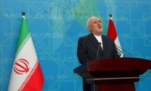 """ترحيب إيراني بـ""""اللهجة السياسية الجديدة للسعودية"""""""