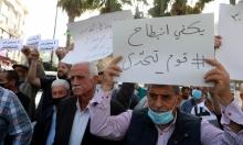 تأجيل الانتخابات الفلسطينيّة: دعوةأوروبيّة وتركيّة لإسرائيل لإتاحتها في القدس