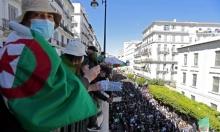 الآلاف يتظاهرون بالعاصمة الجزائريّة للتنديد بتصاعد القمع الأمني