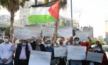 """فصائل فلسطينيّة ترفض قرار تأجيل الانتخابات ودعوة للتوافق على """"برنامج وطنيّ"""""""