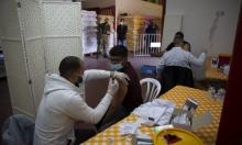 محطات فحوص كورونا في المجتمع العربي الجمعة والسبت