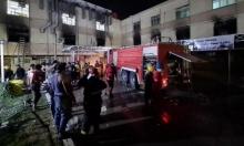 3 فلسطينيّات من بين قتلى حريق مشفى بغداد