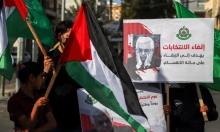 """اتصالات بين فصائل فلسطينية لـ""""تشكيل حكومة وحدة وطنية"""""""