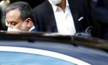 اختتام الجولة الثالثة من مباحثات النووي الإيراني في فيينا