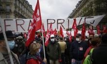 رغم قيود كورونا: مسيرات في فرنسا وإسبانيا بمناسبة عيد العمال
