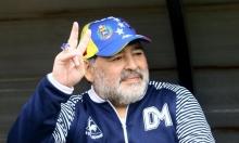 تقرير: مارادونا أُهمل من فريقه المعالج وترك للموت البطيء