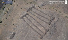 اكتشاف أثري في صحراء السعودية أقدم من أهرامات مصر