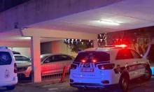 اعتقال زوجها وابنها: العثور على جثة امرأة في حيفا