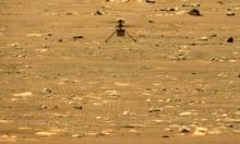 """تمديد مهمة مروحية """"إنجينيويتي"""" على سطح المريخ"""