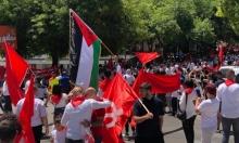 الناصرة: مسيرة قطرية بمناسبة الأول من أيار