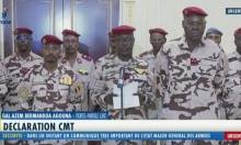 المجلس العسكري في تشاد يشكل حكومة انتقاليّة