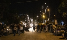 قوات الاحتلال تقمع تجمع أهالي حي الشيخ جراح