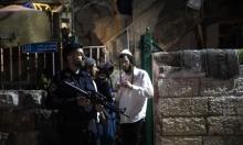 قوات الاحتلال تحمي المستوطنين وتقمع أهالي حي الشيخ جراح