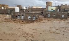اليمن: مصرع أربعة أشخاص جرّاء سيول في مدينة تريم
