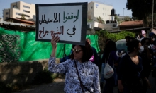 الشيخ جرّاح: تجميد مؤقت لعملية تسجيل قسيمة أرض في أم هارون