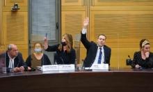 تقديم مشروع قانون الانتخاب المباشر لرئيس الحكومة للكنيست
