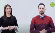 """""""حملة"""": مساق رقمي جديد لمساعدة الأهالي في تعزيز الأمان الرقمي لأطفالهم"""