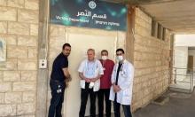 بعد تسريح آخر مريضة: إغلاق قسم كورونا في مستشفى الناصرة الإنجليزي