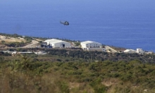 مشاورات إسرائيلية حول مواصلة مفاوضات ترسيم الحدود مع لبنان