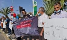 """وقفة احتجاجيّة: """"من أم الفحم هنا الشيخ جراح""""... لا للتهجير القسريّ"""